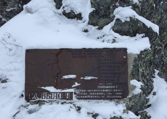 Desvelan el misterio de la muerte de turistas en el paso Diátlov en 1959