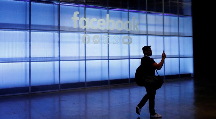 Facebook extiende el teletrabajo hasta julio de 2021 y pagará a sus empleados una ayuda económica