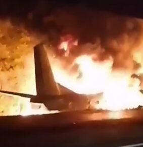 (VÍDEO) Avión de entrenamiento en Ucrania se estrella; mueren 26