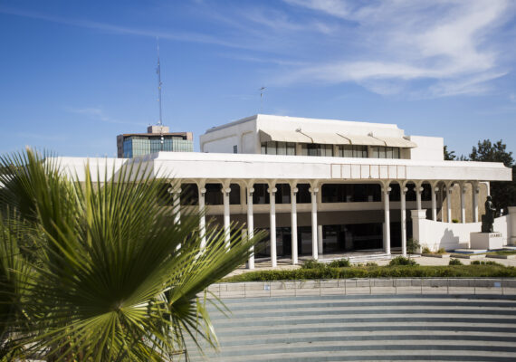 Pretende Bonilla donar el Centro de Gobierno a UABC