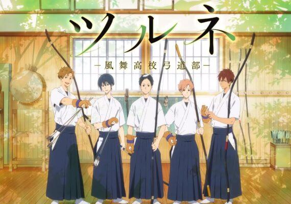 El anime Tsurune de Kyoto Animation tendrá un proyecto cinematográfico