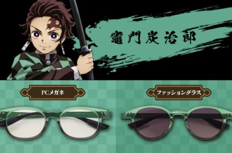Premium Bandai pone a la venta gafas de Demon Slayer: Kimetsu no Yaiba