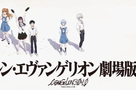 Evangelion: 3.0+1.0: Thrice Upon A Time vende más de 530 000 entradas en su día de estreno en Japón